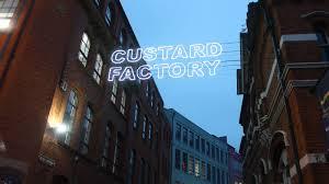 custard factory